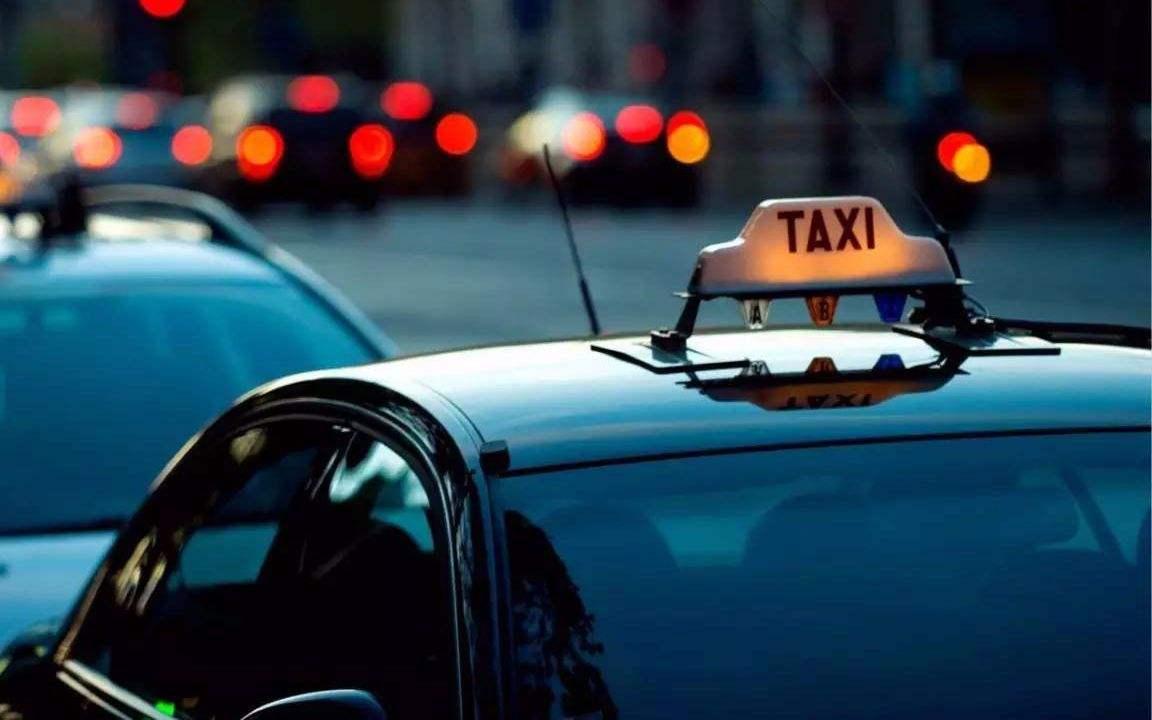 乘车扫码!即日起保定主城区乘坐出租汽车须实名登记乘客信息