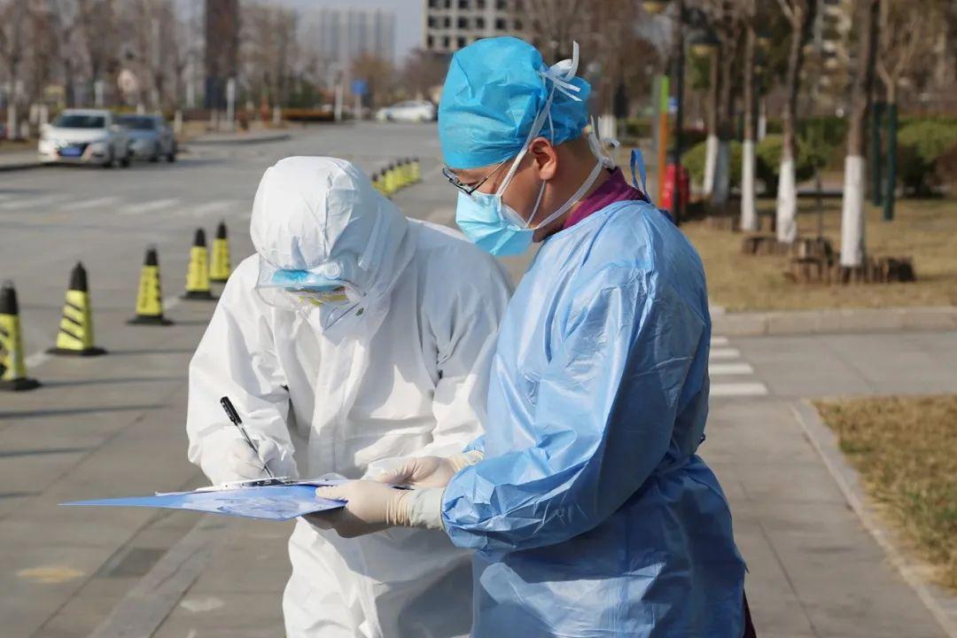 保定市应对新冠肺炎疫情工作领导小组办公室关于办理健康通行卡的通知