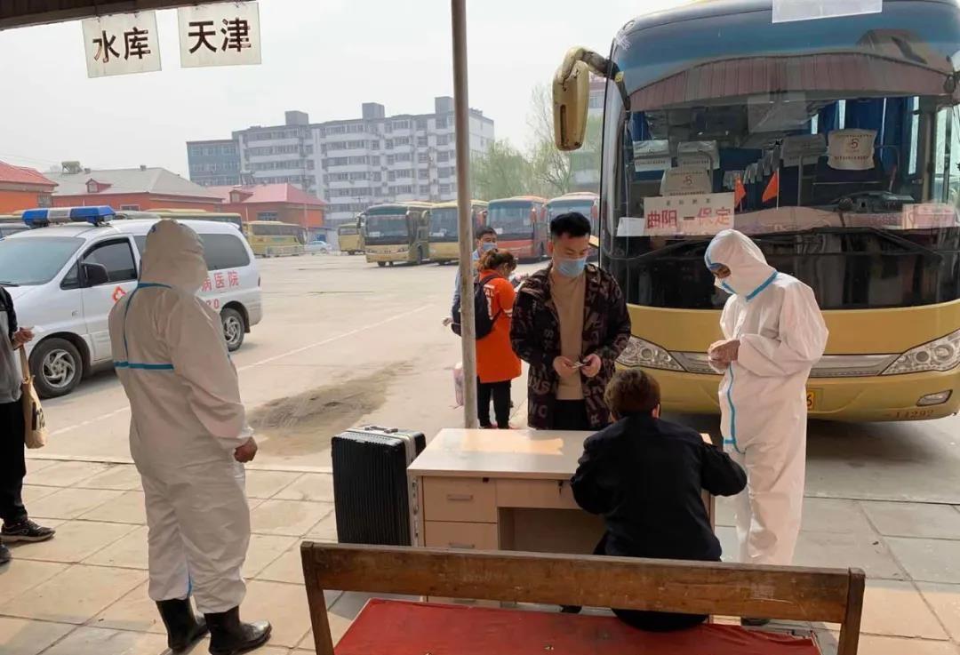 保定至安国、博野、高阳、白沟、徐水、涿州、涞水客运班线恢复运营!