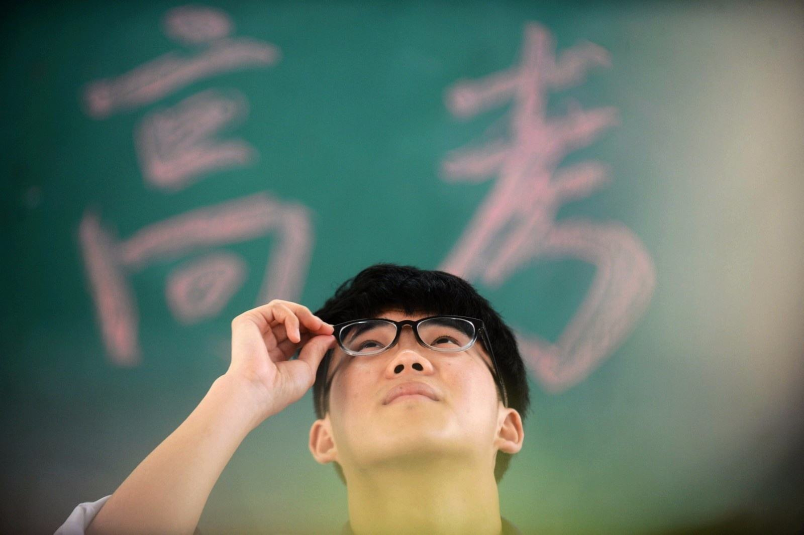 最新公告!2020年全国高考延期一个月举行