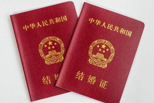 保定主城区逐步恢复婚姻登记等业务