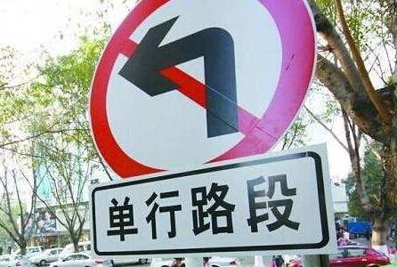 4月19日起,保定多个路段实行单向通行管理