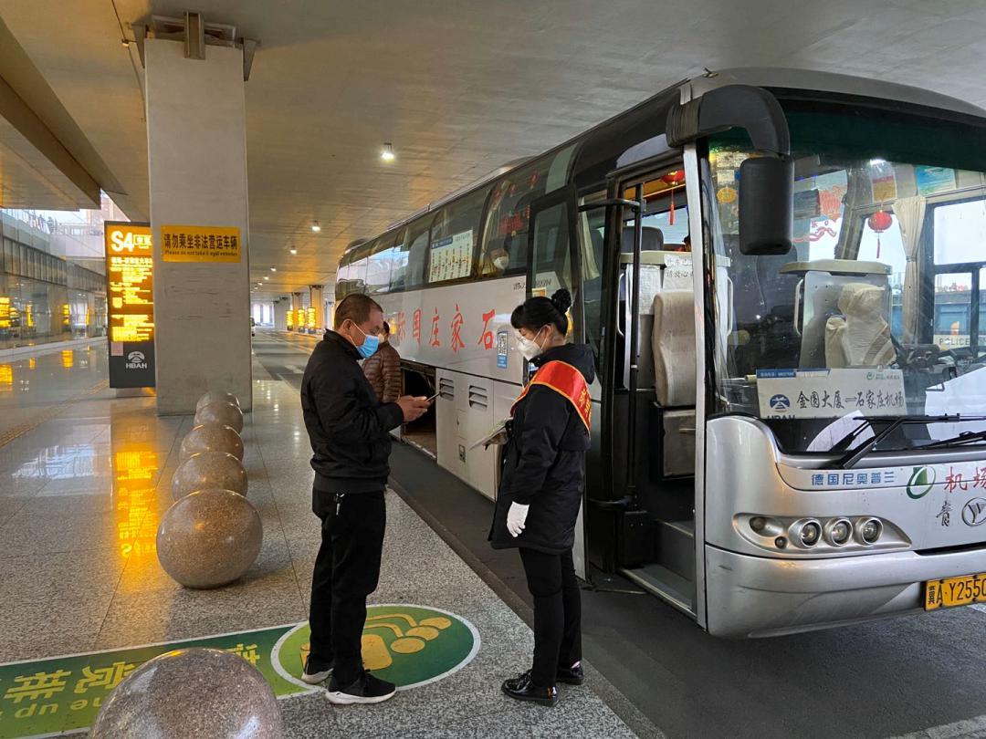 5月8日起,保定至石家庄正定国际机场大巴恢复运营