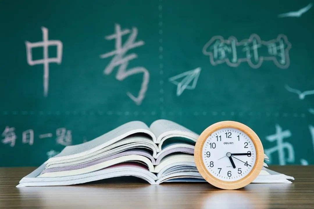 河北省教育厅关于2020年全省中考工作安排的公告