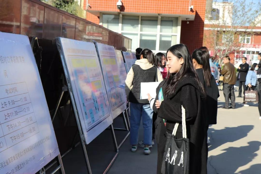 2020年河北省高职单招考试27日打印准考证