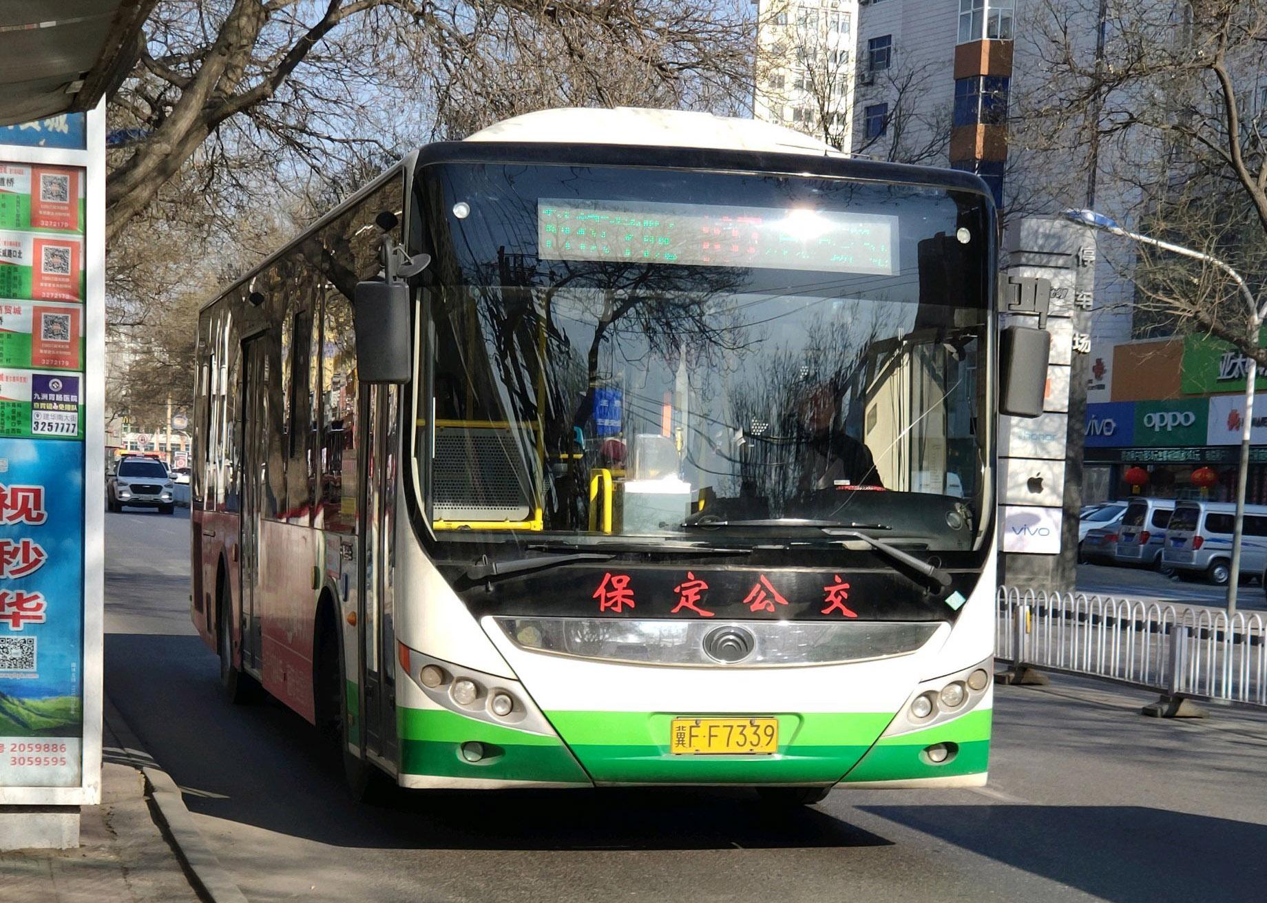 6月9日起,保定市区10条公交线路调整首末班时间