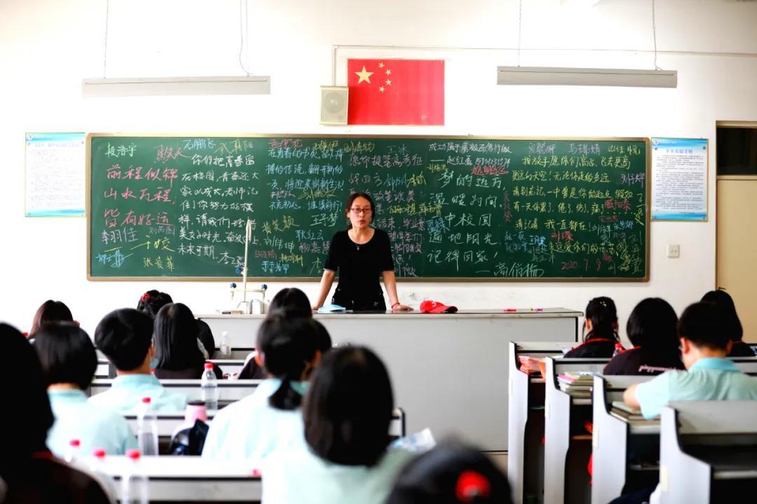 2020年保定市主城区普通高中学校招生计划
