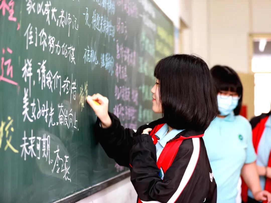 2020年保定市各县(市、区)普通高中学校招生计划