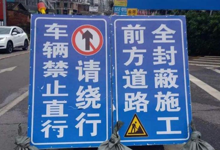 全幅封闭施工!保定两条道路整治提升!即日起,8条道路取消单向通行