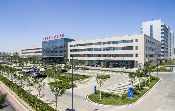 保定参保人员在京津这30家医院享受同城化待遇