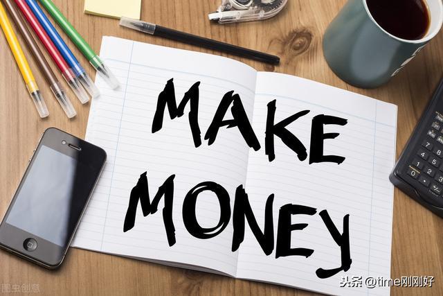 拍小视频怎么赚钱(普通人通过拍视频月入好几万的方法)