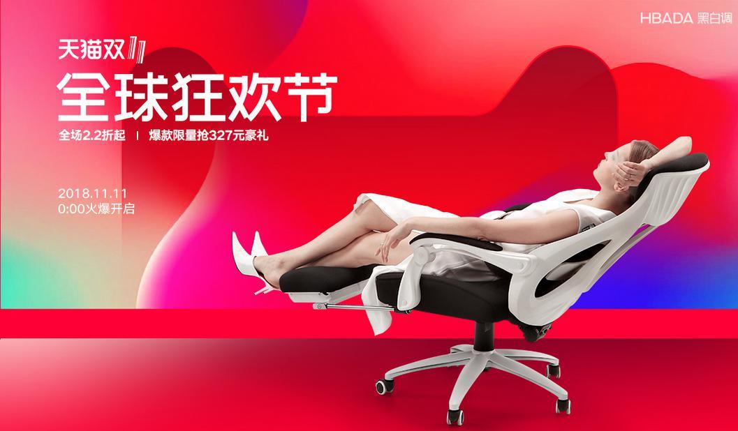 淘宝网电脑椅家用(最新淘宝网电脑椅价格行情走势)