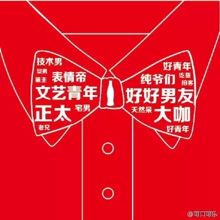 天猫男人节是几月几号(天猫男人节具体活动时间)