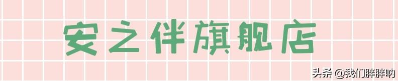 淘宝网睡衣大全(全网最全的睡衣淘宝店大集)