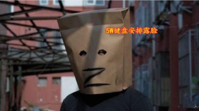 lol小智淘宝店叫什么(小智淘宝店外设店网址)