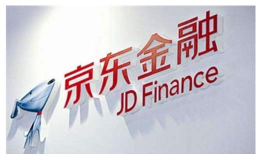 现在京东金融安全可靠吗(全面分析其平台安全度)