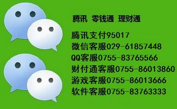 微信找回密码申诉失败怎么办(微信24小时人工客服联系方式)