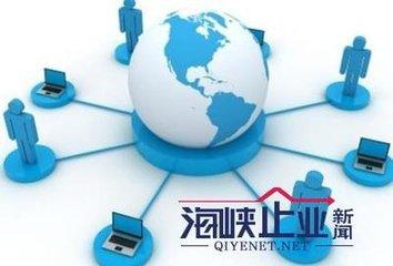 电商创业纳入社保(最新国家创业政策解读)