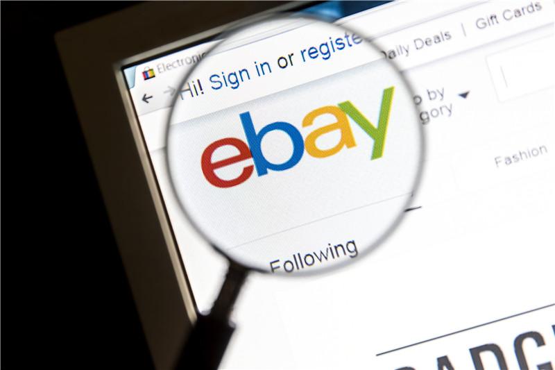 ebay开店需要多少费用(eBay店铺收费标准)