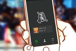 微信开通店铺的具体步骤?