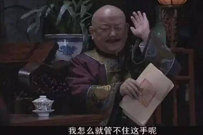 京东降价了怎么补差价(只需一招立即补回差价)