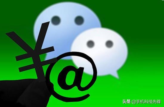 微信不让对方看朋友圈对方知道么(朋友圈全删和屏蔽区别)