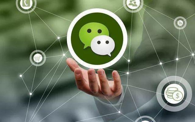 微信怎么开通微粒贷(微粒贷申请流程及技巧分享)