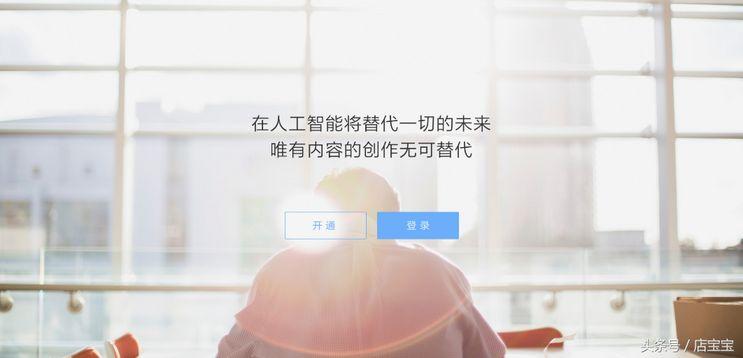 微淘注册教程(微淘怎么注册)