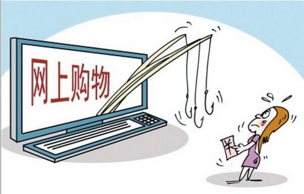 你觉得网上购物安全吗(带你了解其中内幕)