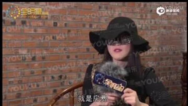 赵四刘小光出轨女粉丝心茹资料照片曝光 系美女大学生