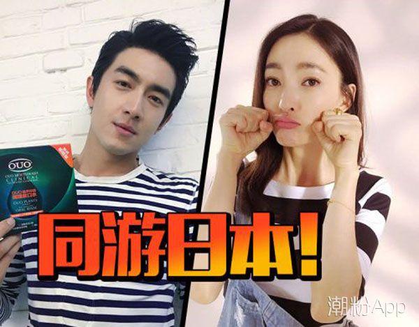林更新和王丽坤恋情是真的吗 他的回应也是亮了