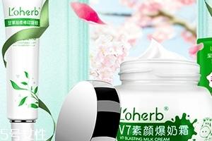 loherb植物语是什么牌子?