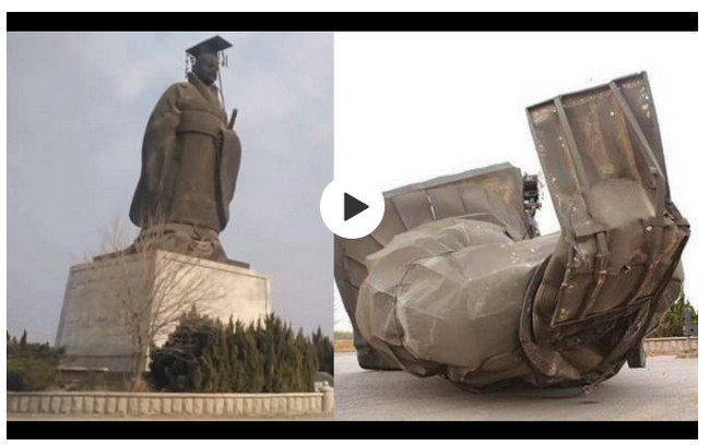 秦始皇铜像被吹倒是什么原因_为什么铜像被吹倒